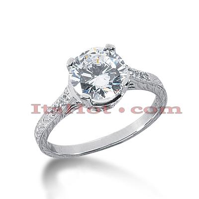 14K Gold Diamond Unique Engagement Ring 2.14ct