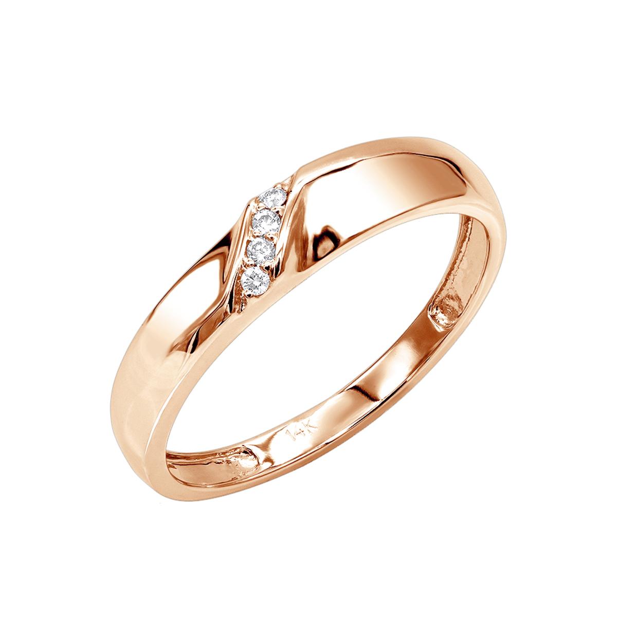 14K Gold Mens Diamond Wedding Band 0.06ct