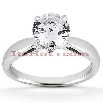 14K Gold Unique Diamond Engagement Ring 0.69ct