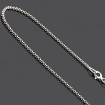 Ladies Silver Chains: Sterling Cable Chain Necklace 1mm 18