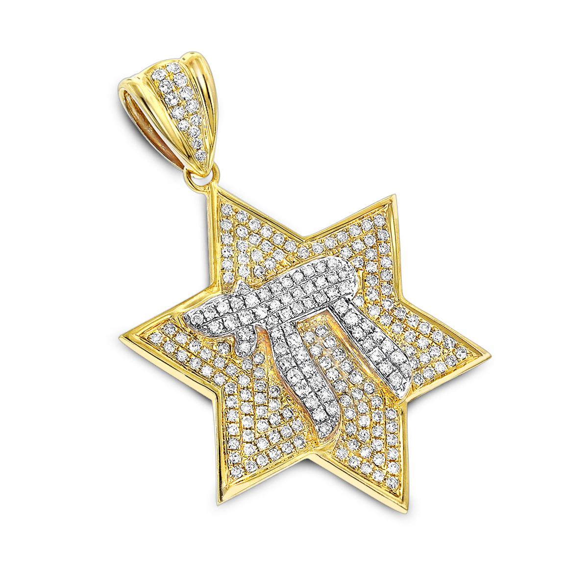 Diamond Star of David Pendant Chai 1.11ct 14K