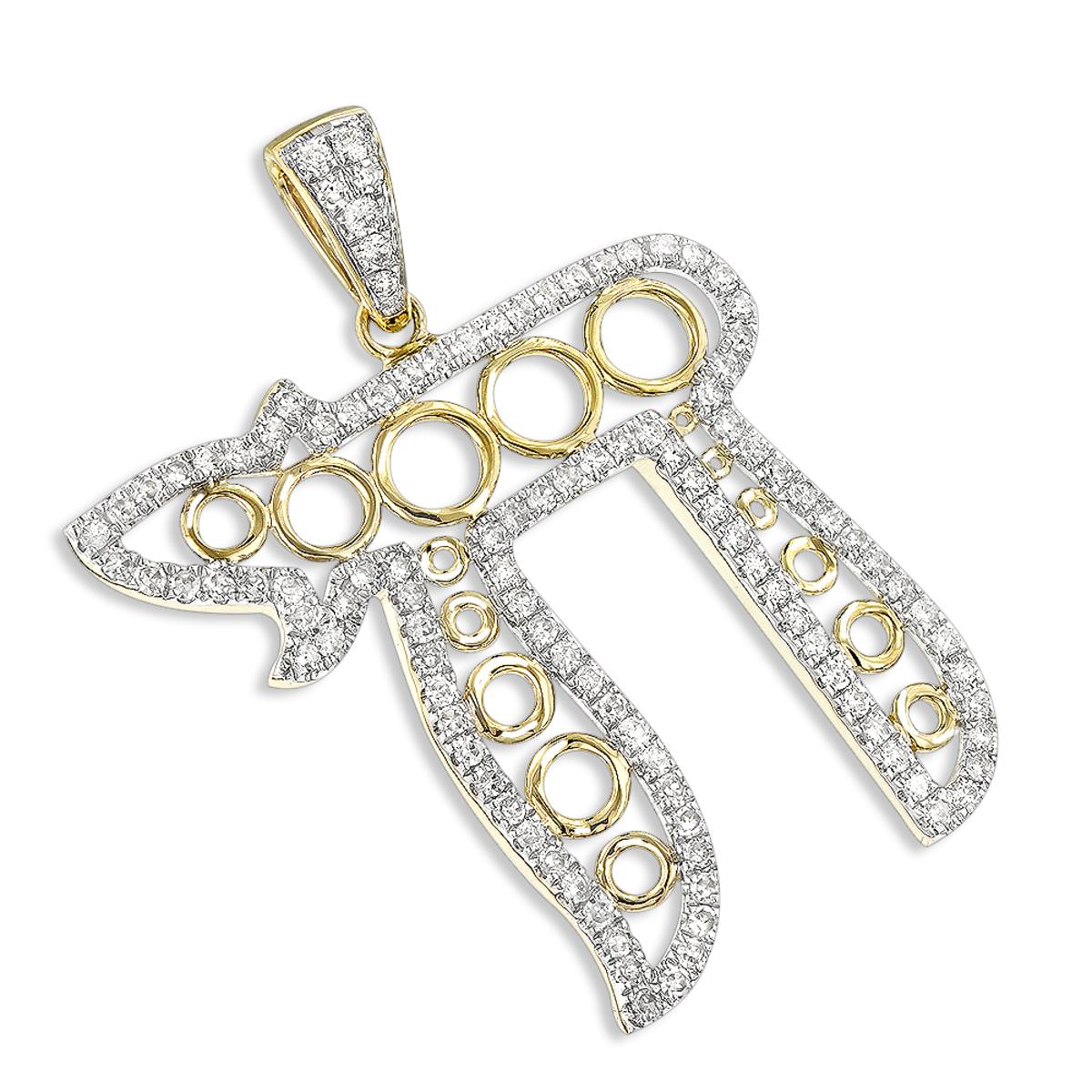 Gold Diamond Chai Pendant 14K 0.72ct