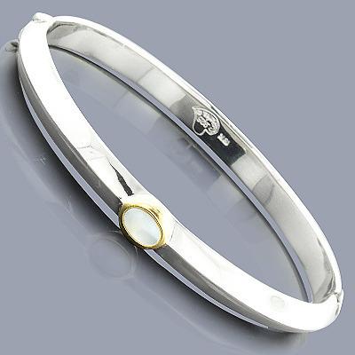 Mother Of Pearl Jewelry: 18K Sterling Silver Bracelet